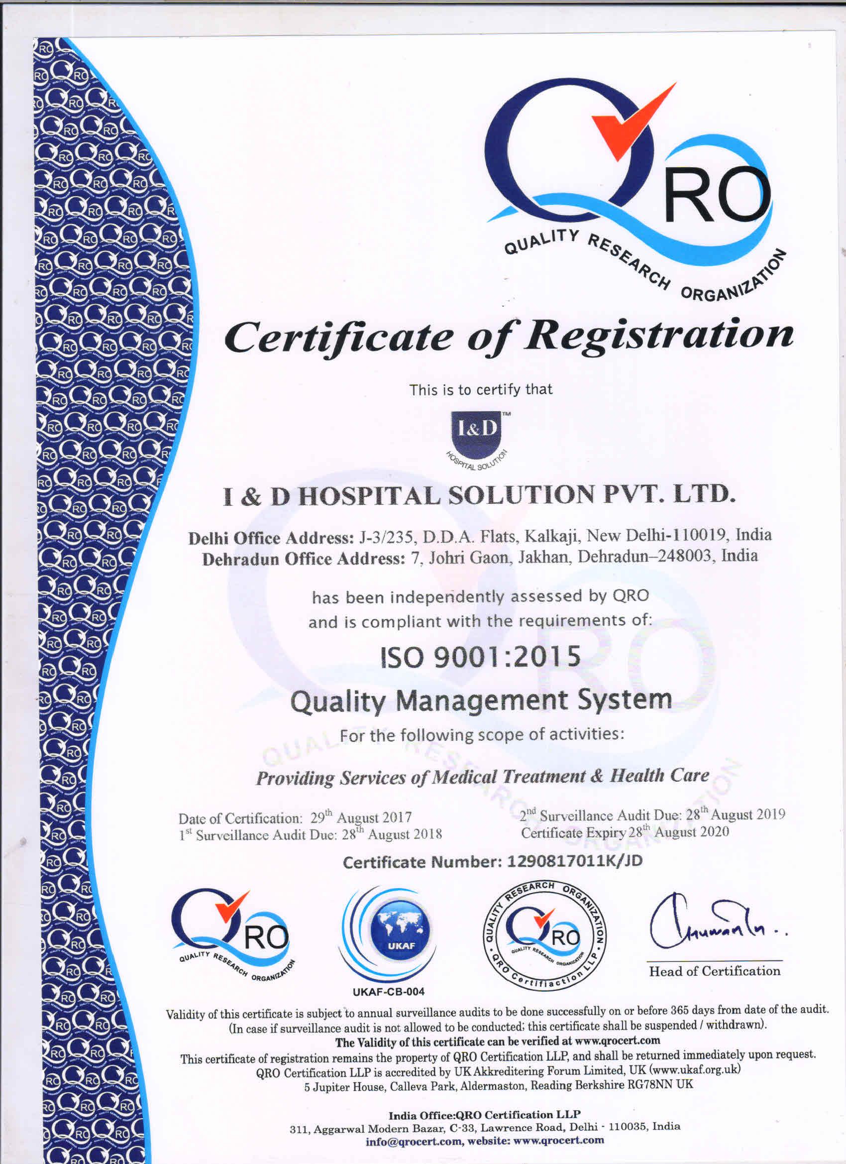 Best Healthcare Management Software in India – I&D Hospital